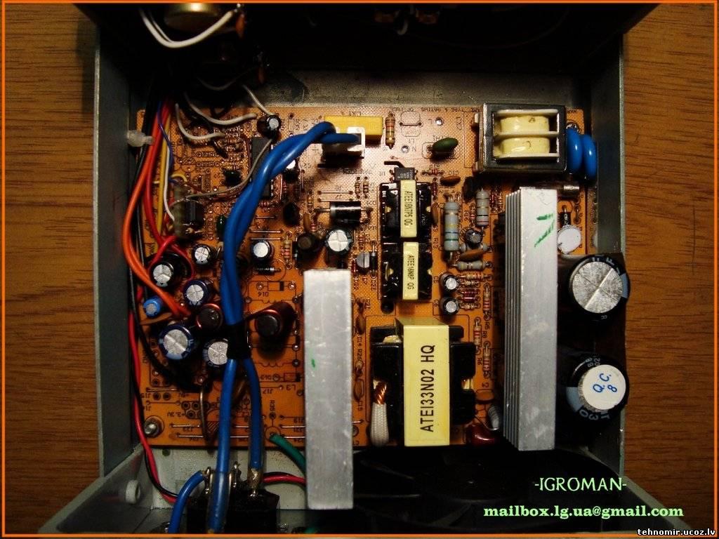 схема электрическая маз 437040