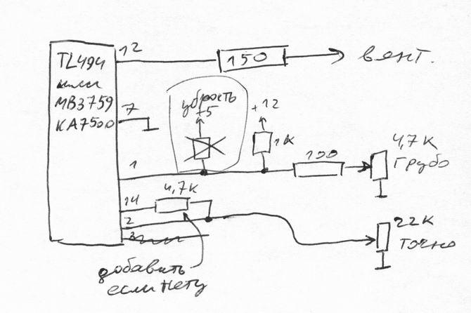 схема зарядного устройства 24в