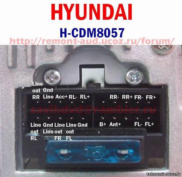 разъем для магнитолы hyundai h-ccr8082