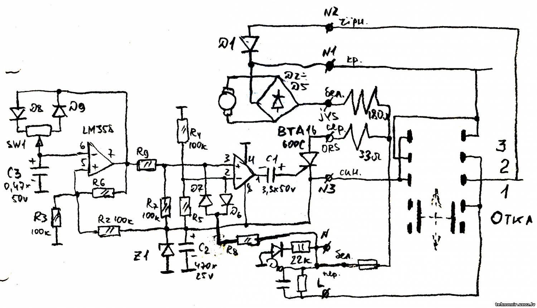 Фэ 2000 схема интерскол